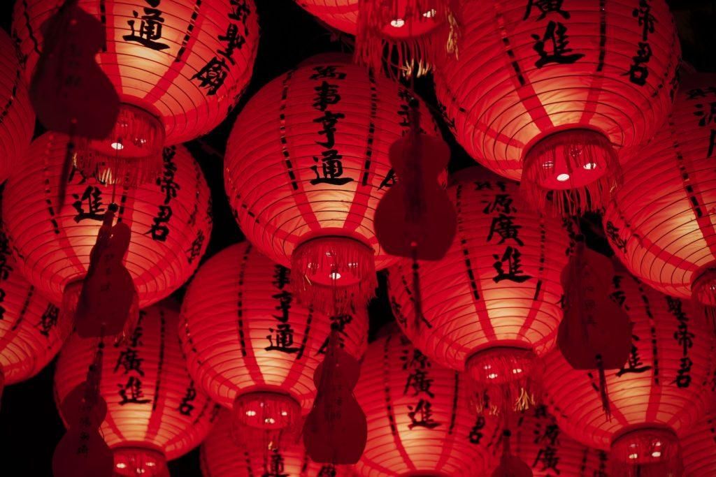 Lanterne nouvel an chinois